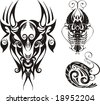 Horned bull and cancer. Fantasy Zodiac. Vector illustration ready for vinyl cutting. - stock vector