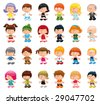 People. Funny cartoon and vector isolated characters - stock vector
