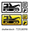 Roadside assistance car towing truck icon. Vector illustration. - stock vector