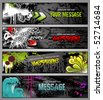 set of four graffiti style grungy urban banners - stock vector