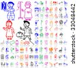 Set of medical sketches. Part 6. Isolated groups and layers. Global colors. - stock vector
