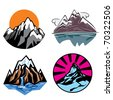 set of vector images Mountains - stock vector