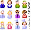 Twelve people icons: clerks, laborers, doctors, glamorous couple, children, and cooks! - stock vector