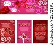 valentines day card set - stock vector
