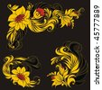 Vector floral ornament in traditional russian style. Khokhloma. - stock vector