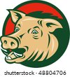 vector illustration of a wild boar or razorback - stock vector