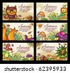 Vector set of decorative autumnal cards. Design elements - stock vector