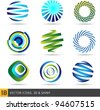 vector spheres and elements - stock vector